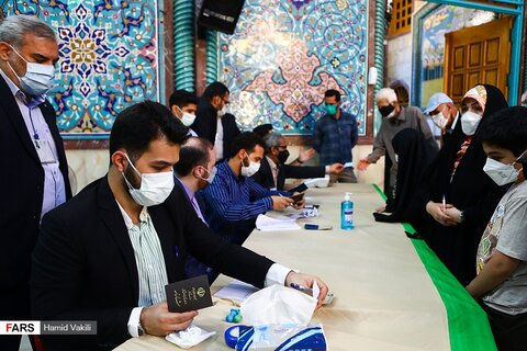 تهران- حسینیه ارشاد
