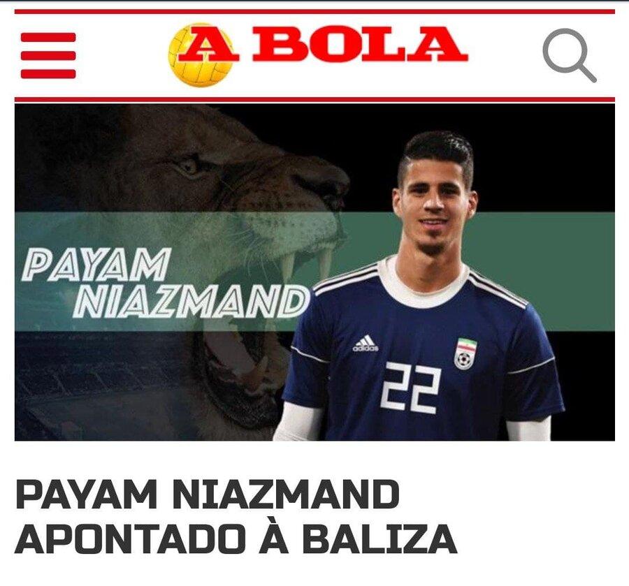 عکس | توافق دروازه بان تیم ملی با باشگاه پرتغالی تایید شد