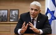 واکنش وزیر خارجه رژیم صهیونیستی به پیروزی رئیسی در انتخابات