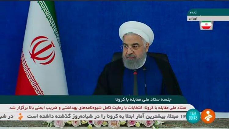 روحاني در جلسه ستاد كرونا 29 خرداد