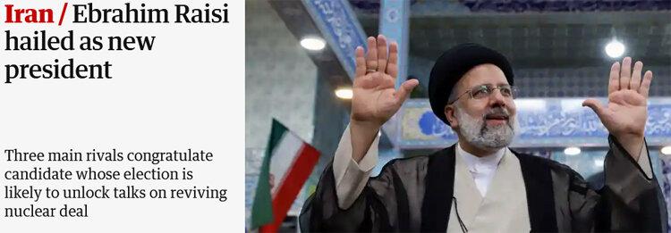 بازتاب پیروزی رئیسی در رسانههای جهان | سید محرومان رئیس جمهوری ایران شد