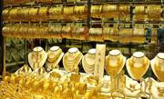 مورد عجیب اجاره سرویس طلا به نوعروسان!