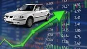 قیمت خودرو با ورود به بازار سرمایه منصفانه میشود | بورس کالا دیواری برای مقابله با دلالان