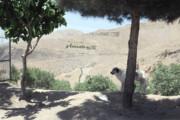 بوستان «کوهسار» قطب گردشگری پایتخت میشود