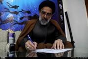 حجتالاسلام پیشنمازی نماینده مردم مازندران در مجلس خبرگان رهبری شد