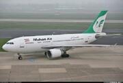 شرکتهای هواپیمایی حق افزایش نرخ پروازهای داخلی را ندارند