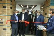 تصاویر  آغاز به کار مرکز نوآوری رسانه همشهری