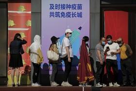 چین از مرز تزریق یک میلیارد دوز واکسن کرونا گذشت