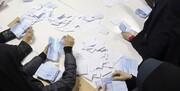 آرای باطله در انتخابات شوراهای سه شهر اول شد
