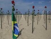 عکس | یادبودی به یادماندنی در سواحل برزیل