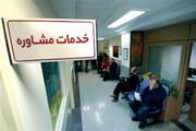 کرونا در کمین مراکز مشاوره خراسان رضوی | تقاضای واکسیناسیون همچنان بیپاسخ مانده است