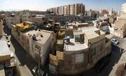 شناسایی و ایمن سازی ۲۵۶ ساختمان پرخطر