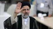 همه واکنشهای جهانی به انتخاب ابراهیم رئیسی | از احتیاط اروپاییها تا مواجهه مداخلهجویانه عربستان