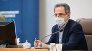 ۶۱ درصد مردم تهران واکسینه شدند | روند کاهشی کرونا در تهران | تجمع اربعین در مرقد امام(ره) و حرم عبدالعظیم(ع) نخواهیم داشت