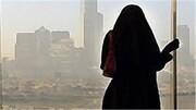 طرح تامین و تضمین امنیت و کرامت زن ایرانی رد شد