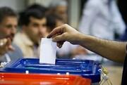 غیبت مردم در مدیریت آینده سیاسی و شهری؛ هشدار تلخ، اما مبارک