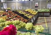 گرانترین میوه بازار کدام است؟ | کمبود هندوانه