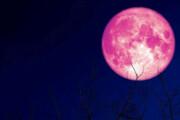 ابَرماه توتفرنگی را روز پنجشنبه در آسمان ببینید