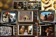 تدارک تلویزیون برای روزهای تابستانی