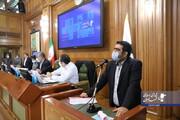 رای شورا به تجمیع وجوه درآمدی شهرداری در حساب متمرکز
