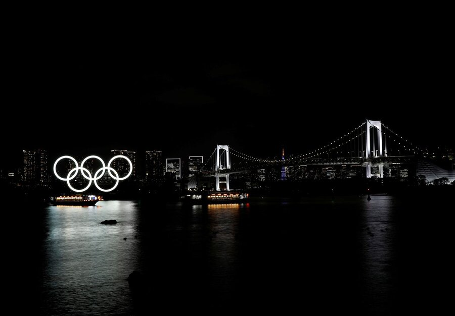 منوی مخصوص المپیک ژاپن