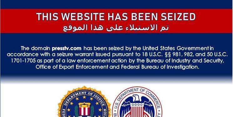 وبسایتهای محور مقاومت مسدود شدند