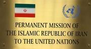 جزئیات توقیف وبسایت رسانههای زیرمجموعه صداوسیما |  اقدام ایران در واکنش به این عمل قلدرمآبانه آمریکا
