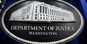 بیانیه وزارت دادگستری آمریکا در توجیه اقدام غیرقانونی توقیف وبسایتهای ایرانی