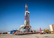 در جستجوی نفت