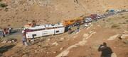 هم باید غم از بین رفتن دریاچه ارومیه را خورد و هم غم احیای آن؟