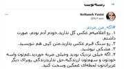 آخرین خواسته ریحانه یاسینی، خبرنگار جانباخته در واژگونی اتوبوس: مشکی نپوشید