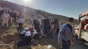اظهارات عجیب استاندار آذربایجان غربی درباره اتوبوس خبرنگاران: از این اتفاقات به صورت طبیعی زیاد رخ میدهد | اتوبوس قراضه نبود