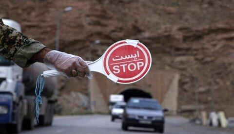 افزایش سفرهای مردم با وجود کاهش تردد! | تهرانیها و البرزیها رکورد زدند | بیشترین تردد در کدام استانها بوده است؟