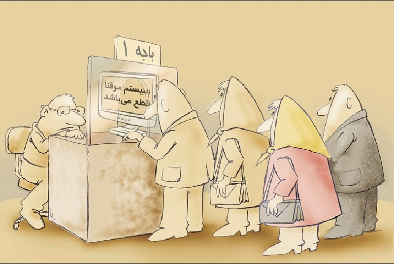 چرا در ایران همیشه «سیستم قطع است»؟