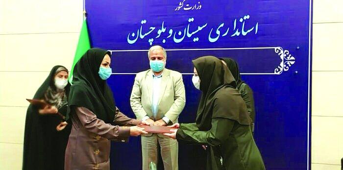 مدیریت زنان در سیستان