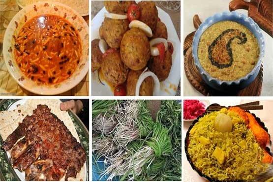 غذا کرمانشاه