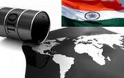 سقوط سهم اوپک از واردات نفت هند به قعر ۲۵ ماهه