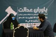 یاوران عدالت پاسخگوی سوالات حقوقی مسافران متروی تهران