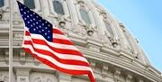 قانونگذاران آمریکا چند طرح ضدایرانی نوشتند