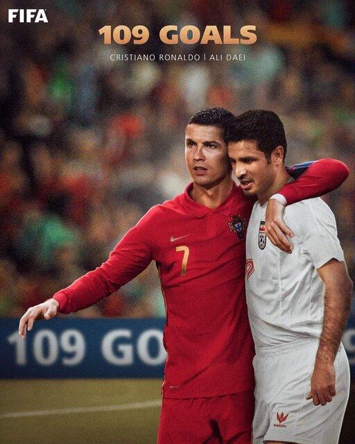 واکنش فیفا به رسیدن رونالدو به دایی | آغوش کریس برای شهریار فوتبال ایران
