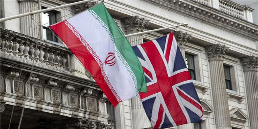 انگلیس ایران