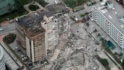 ویدئو | سقوط ساختمان ۱۲ طبقه در آمریکا