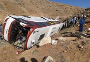 صدور غیرقانونی نظر کارشناسی بدون حضور وکیل اولیای دم در حادثه اتوبوس خبرنگاران | راننده مقصر صددرصد اعلام شد!