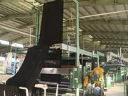 احداث بزرگترین کارخانه تولید چادر مشکی در قم با سرمایه ۱۱۳۰ میلیارد تومانی