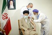 رهبر انقلاب امروز دوز نخست واکسن کرونا را دریافت کردند | تقدیر  از حرکت علمی بزرگ و آبروبخش جوانان ایرانی