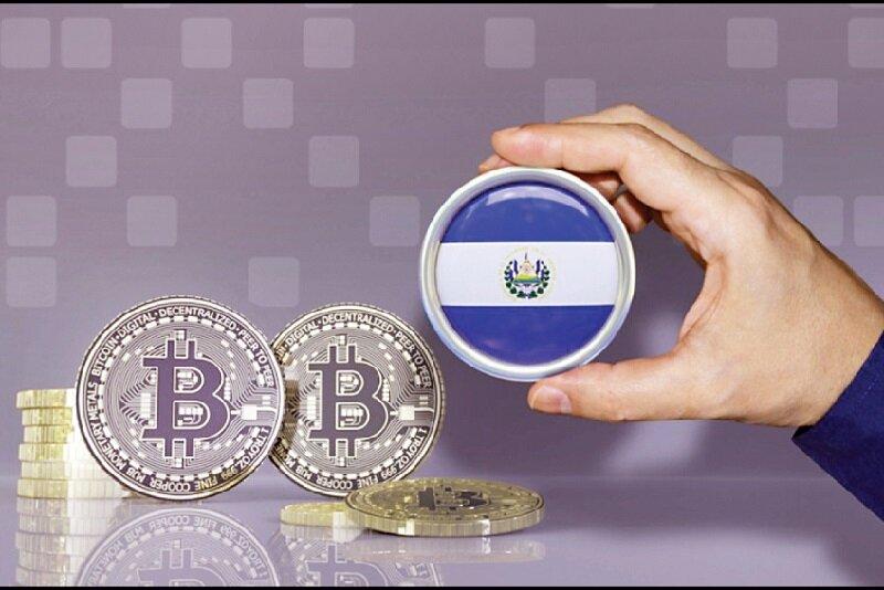 ال سالوادور- بیت کوین