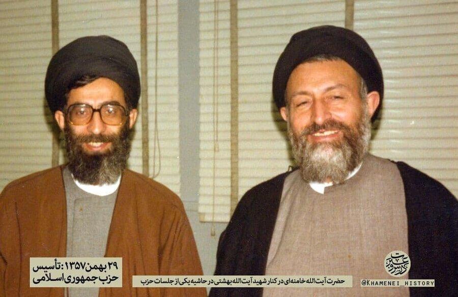 رهبر انقلاب و شهید بهشتی