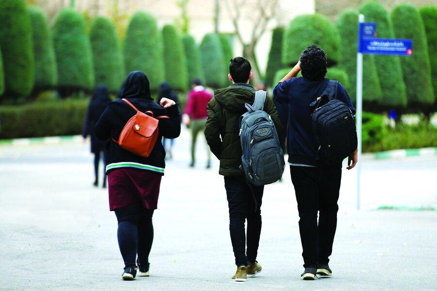 دانشجو