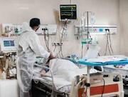 برخی بیمارستانهای تهران بیش از ۵۰۰ بیمار کرونایی پذیرش کردهاند | بیمارستانها زیر فشار و کادر درمان خسته هستند
