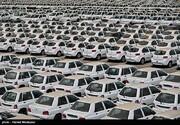 فروش فوقالعاده خودروسازان متوقف شد | خودرو گرانتر میشود؟